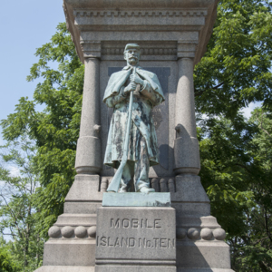 Civil War Monument 6.jpg