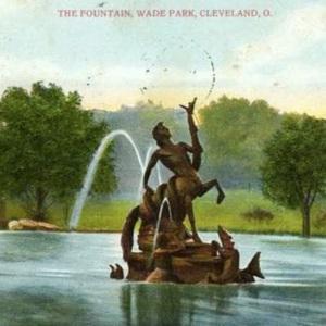 centaur fountain 1.jpg